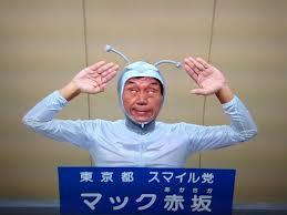 マック赤坂.png